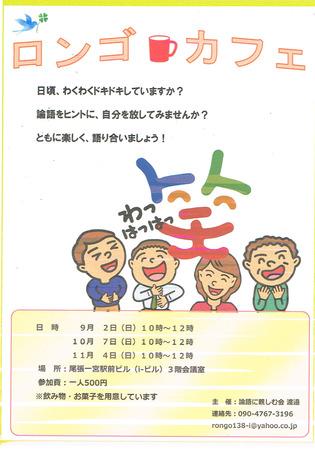CCI20180819.jpg