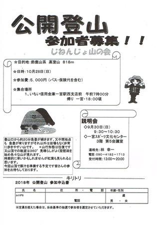 CCI20180820_0001.jpg