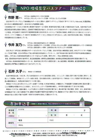 CCI20180905_0003.jpg