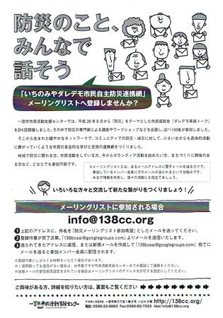 CCI20180905_0004.jpg