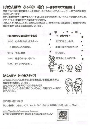 CCI20180907_0001.jpg