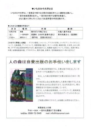 CCI20180908_0001.jpg