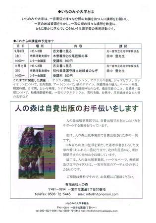 CCI20180908_0003.jpg