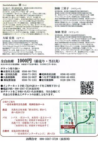 CCI20180914_0003.jpg