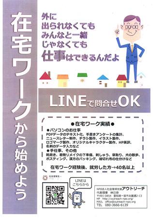 CCI20180914_0004.jpg