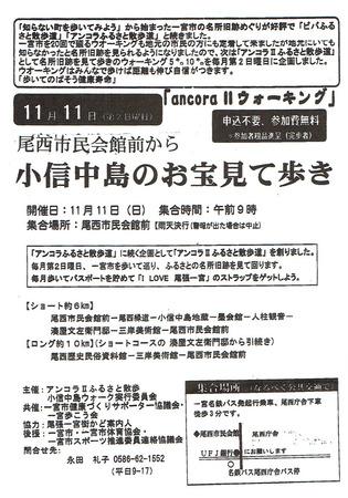 CCI20180915.jpg