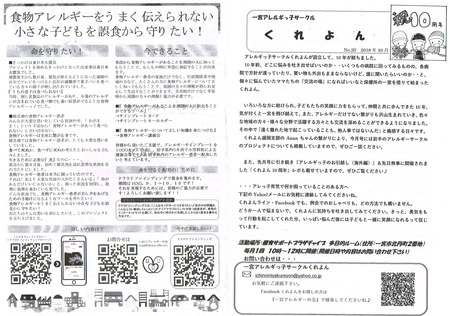 CCI20180916.jpg