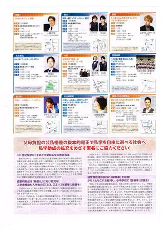 CCI20180916_0001.jpg