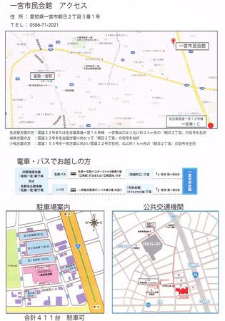 CCI20180916_0004.jpg