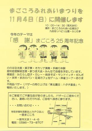 CCI20180918_0003.jpg
