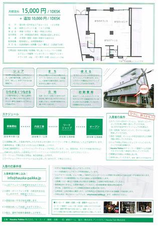 CCI20180919_0004.jpg