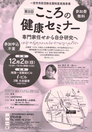 CCI20181004.jpg