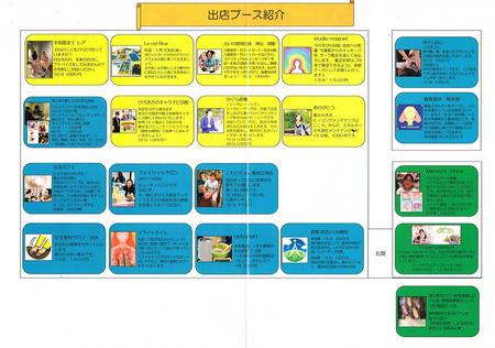 CCI20181007_0001.jpg
