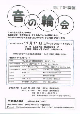 CCI20181010.jpg