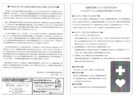 CCI20181015_0001.jpg
