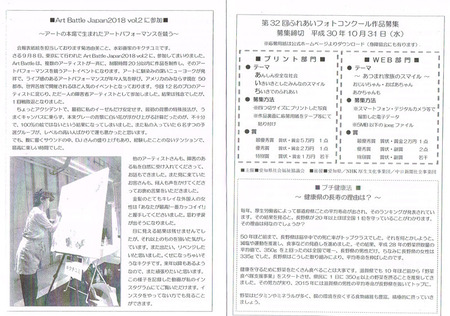 CCI20181015_0003.jpg
