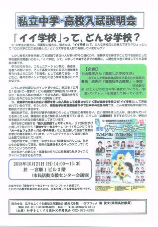 CCI20181017.jpg