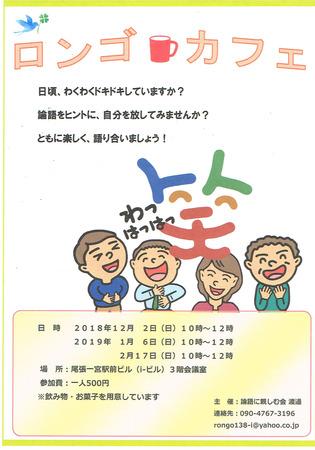 CCI20181104.jpg