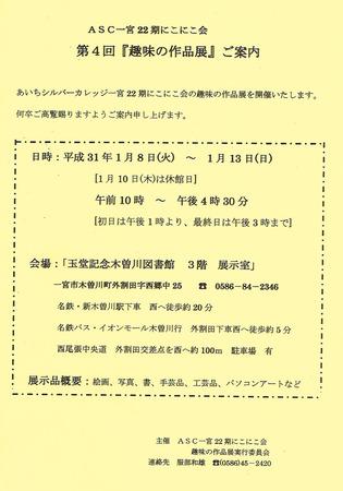CCI20181104_0001.jpg