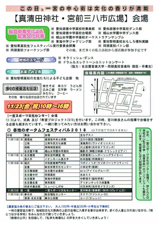 CCI20181108_0001.jpg