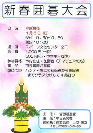 CCI20181113.jpg