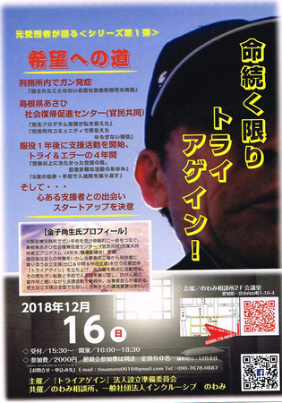 CCI20181116.jpg