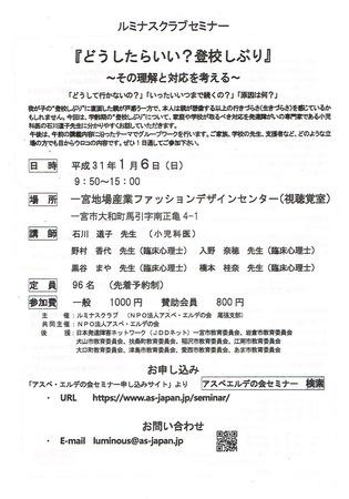 CCI20181117_0002.jpg