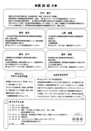 CCI20181117_0003.jpg