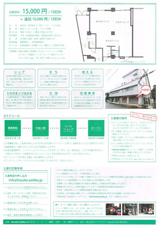 CCI20181121_0002.jpg