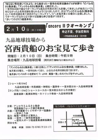 CCI20181126.jpg
