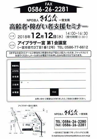 CCI20181128_0002.jpg