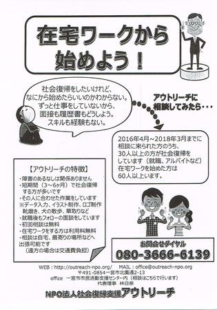 CCI20181211.jpg