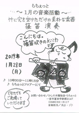 CCI20181212.jpg