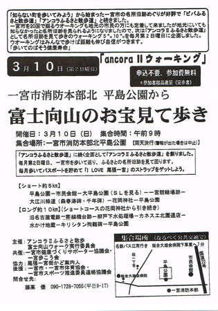CCI20181218.jpg