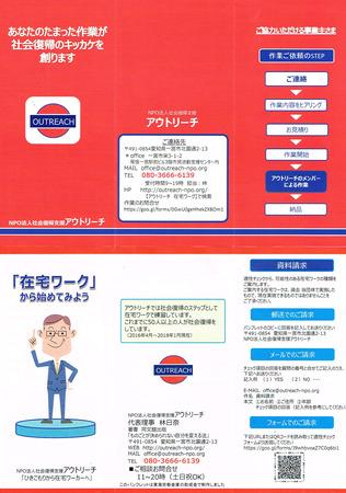 CCI20181219.jpg