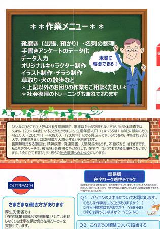 CCI20181219_0001.jpg