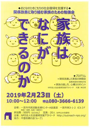 CCI20181220_0001.jpg