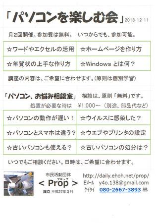 CCI20181221.jpg
