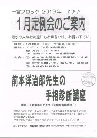 CCI20190111.jpg