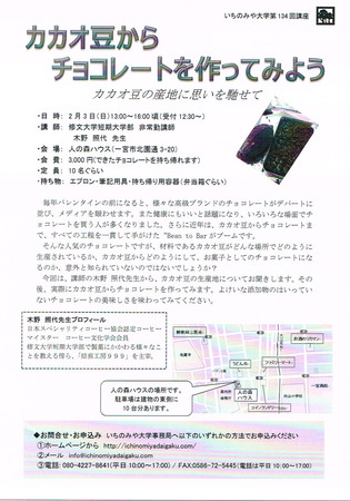 CCI20190112.jpg