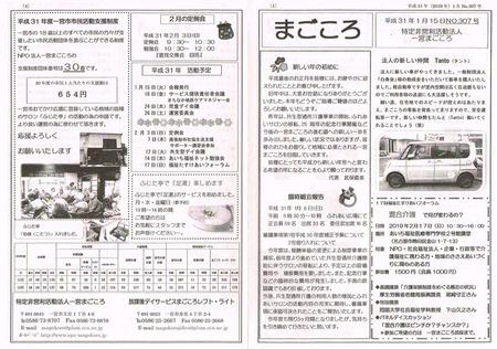 CCI20190116.jpg