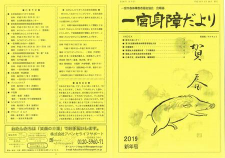 CCI20190117_0012.jpg