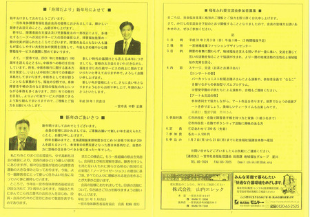 CCI20190117_0013.jpg