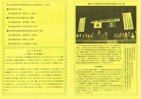CCI20190117_0014.jpg