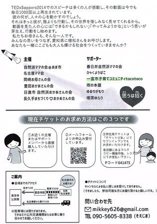 CCI20190118_0001.jpg