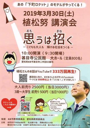 CCI20190118_0003.jpg