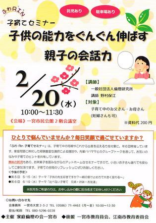 CCI20190121.jpg