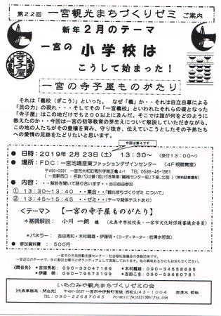 CCI20190130.jpg