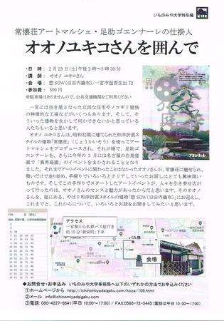 CCI20190201.jpg