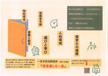 CCI20190205_0001.jpg